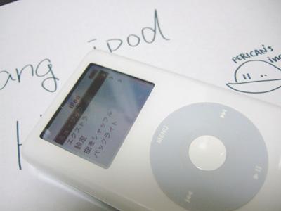 [IMAGE]ipod