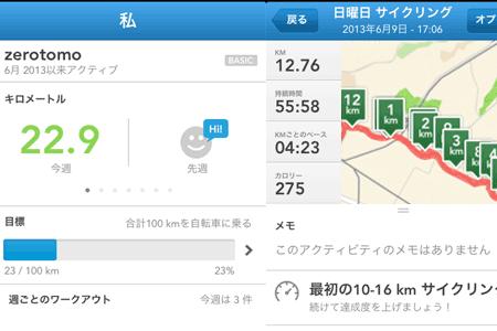 [IMAGE]Runkeeper