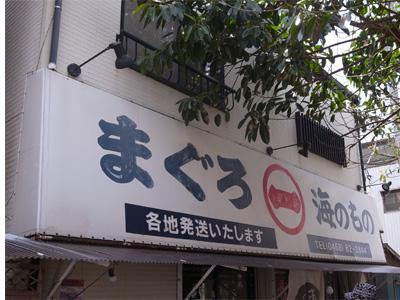 [IMAGE]まるいち食堂到着