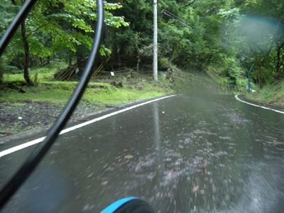 [IMAGE]雨まで降ってきたー