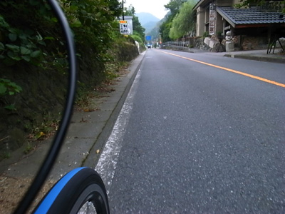 [IMAGE]大垂水峠1