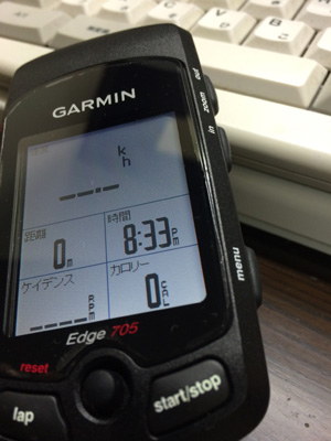 [IMAGE]GARMIN Edge 705J