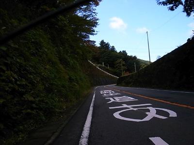 [IMAGE]道志みちで富士山へ