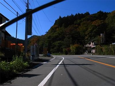 [IMAGE]山伏峠の入口