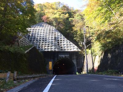 [IMAGE]山伏トンネル