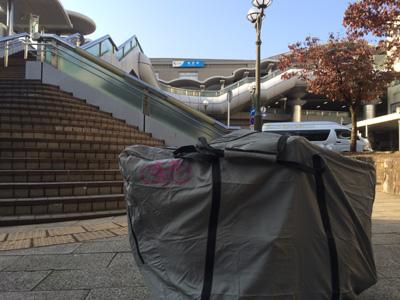 [IMAGE]秦野駅到着