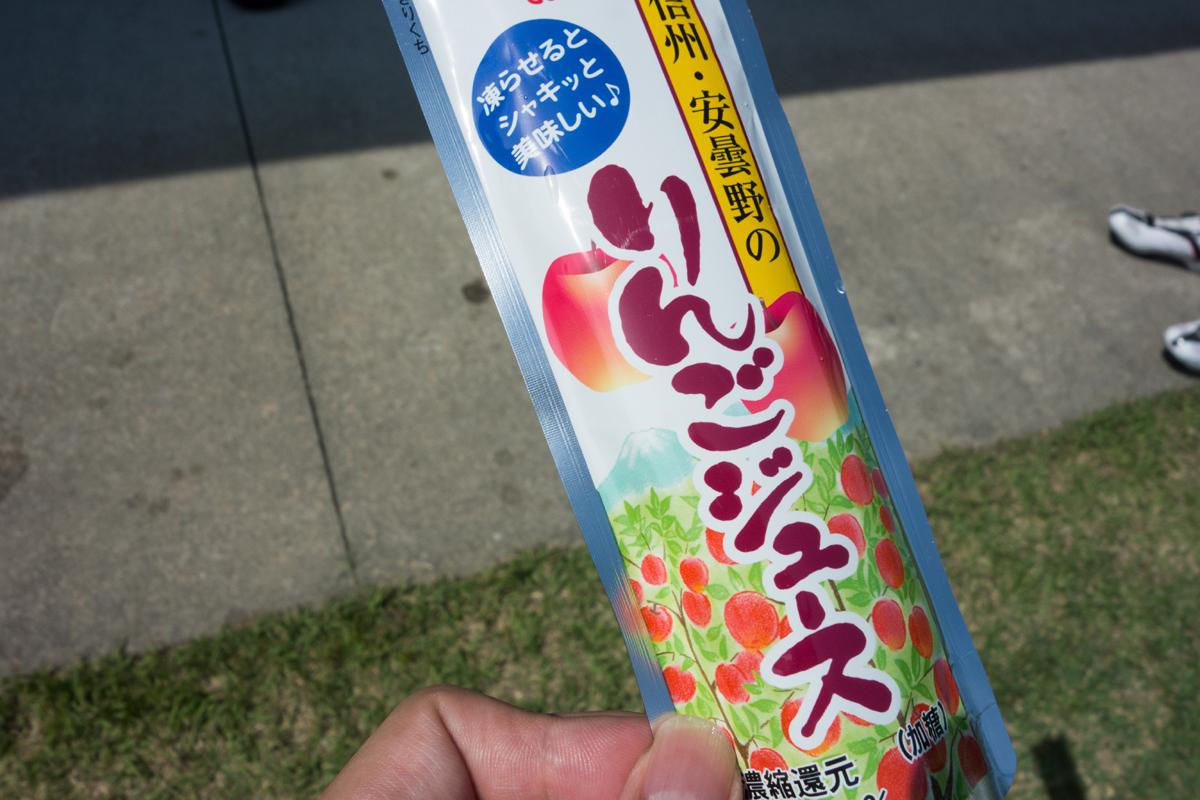 [IMAGE]リンゴジュース@最終エイド
