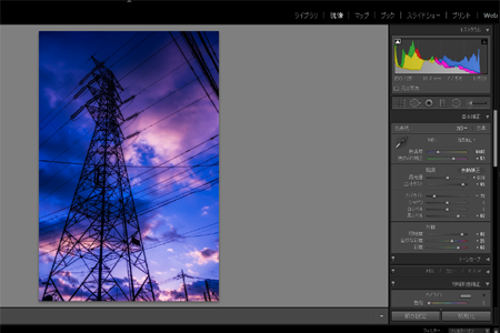 [IMAGE]Adobe lightroom