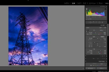 [IMAGE]Adobe lightroom